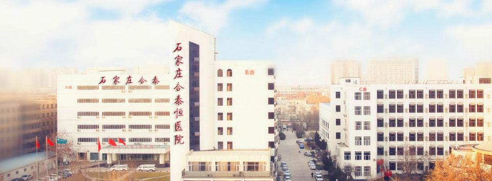 kidney disease hospital